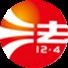 中国普法网:legalinfo.gov.cn LOGO